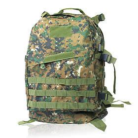 Туристический походный рюкзак бескаркасный 40л 150716