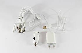 Универсальное зарядное Mobi charger MX-C12 12 12in1 Long 180657