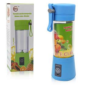 Портативний Usb фітнес-блендер Juicer Cup блакитний 150029