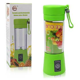 Портативный Usb фитнес-блендер Juicer Cup зеленый 150030