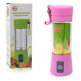 Портативный Usb фитнес-блендер Juicer Cup розовый 150031