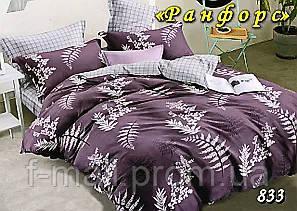 Двуспальное постельное белье Тет-А-Тет (Украина)  ранфорс (833)