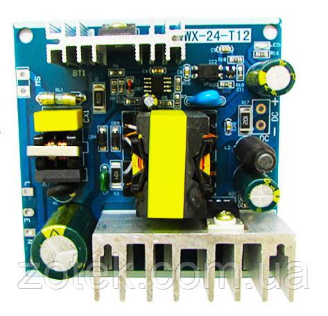 Microchip 24В 6А 7,5А 120 Вт Импульсный блок питания  AC-DC 24V 6A 150W WX-24-T12