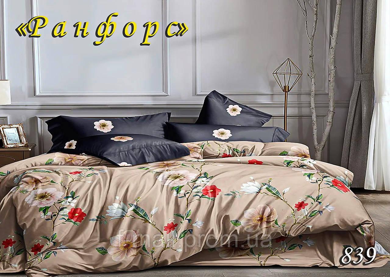 Двуспальное постельное белье Тет-А-Тет (Украина)  ранфорс (839)