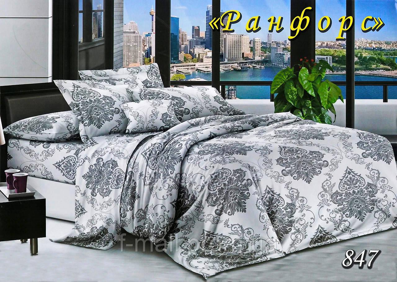 Двуспальное постельное белье Тет-А-Тет (Украина)  ранфорс (847)