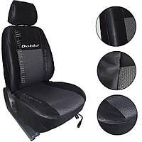 """Чехлы на сиденья Fiat Doblo I (1+1) 2002-2009 / автомобильные чехлы Фиат Добло """"Prestige"""" эконом"""