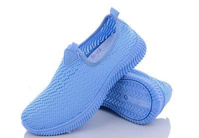 """Кроссовки женские голубые """"Fuguishan"""""""