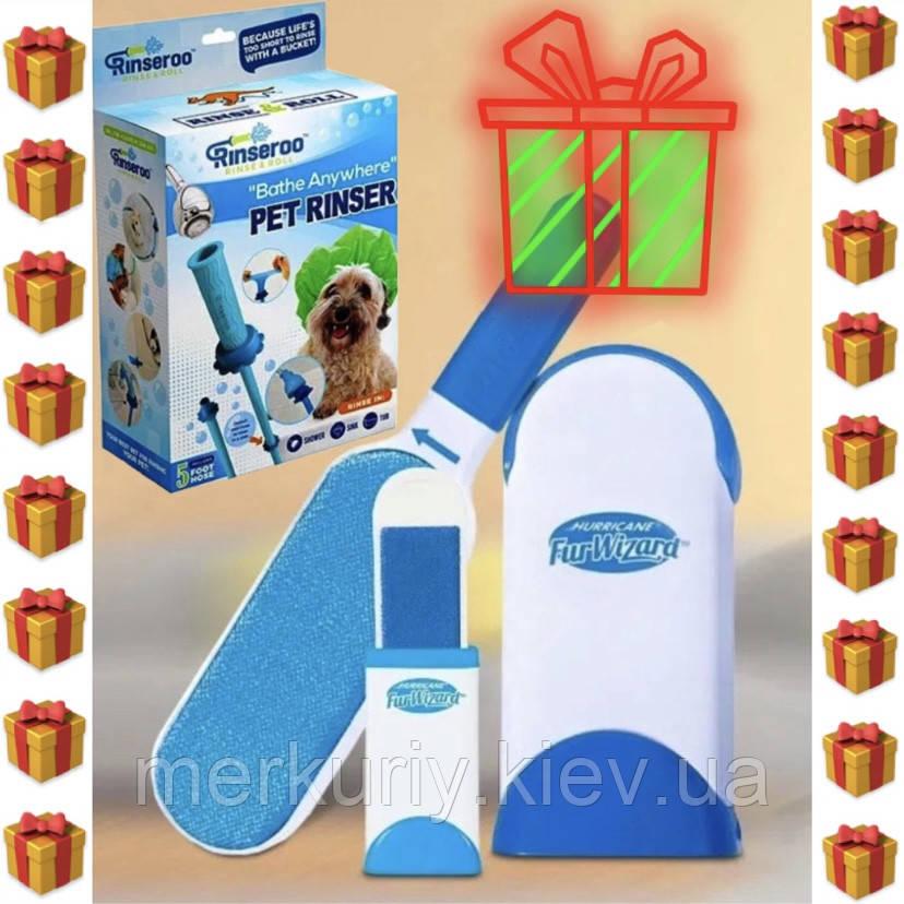 Универсальный душ для домашних животных Rinser Pet riser   Насадка-шланг для чистки домашних животных