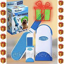 Набор щеток для удаления шерсти и пыли для кошек и собак Fur Wizard самоочищающаяся (ФУР ВИЗАРД)