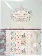Бумага для скрапбукинга Love Story (альбом / упаковка) 16 двойных листа, фото 1