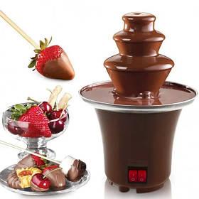 Шоколадний Фонтан Chocolate Fondue Fountain Mini B 171289