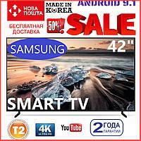 Телевизор Samsung 42 Smart tv UHD 4K Android 9.0 WIFI T2 Смарт тв Самсунг Гарантия Новинка 2021