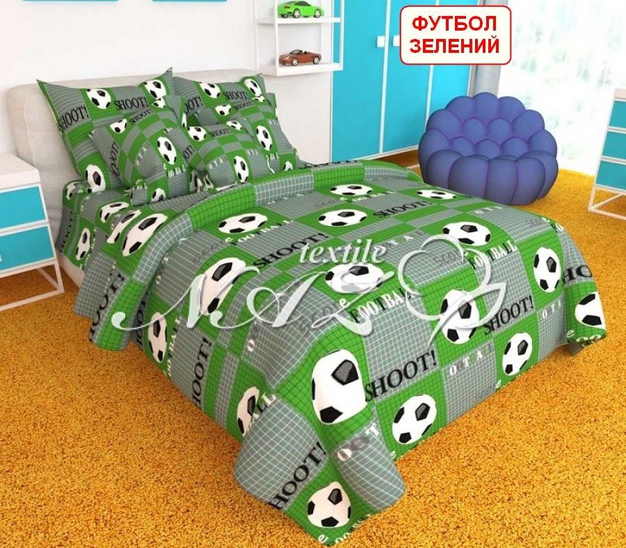 Євро комплект з простирадлом на резинці - Футбол зелений