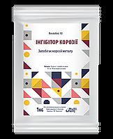 Добавка для предотвращения коррозии металла ResinAnt 10 для фарби 1кг, фото 1