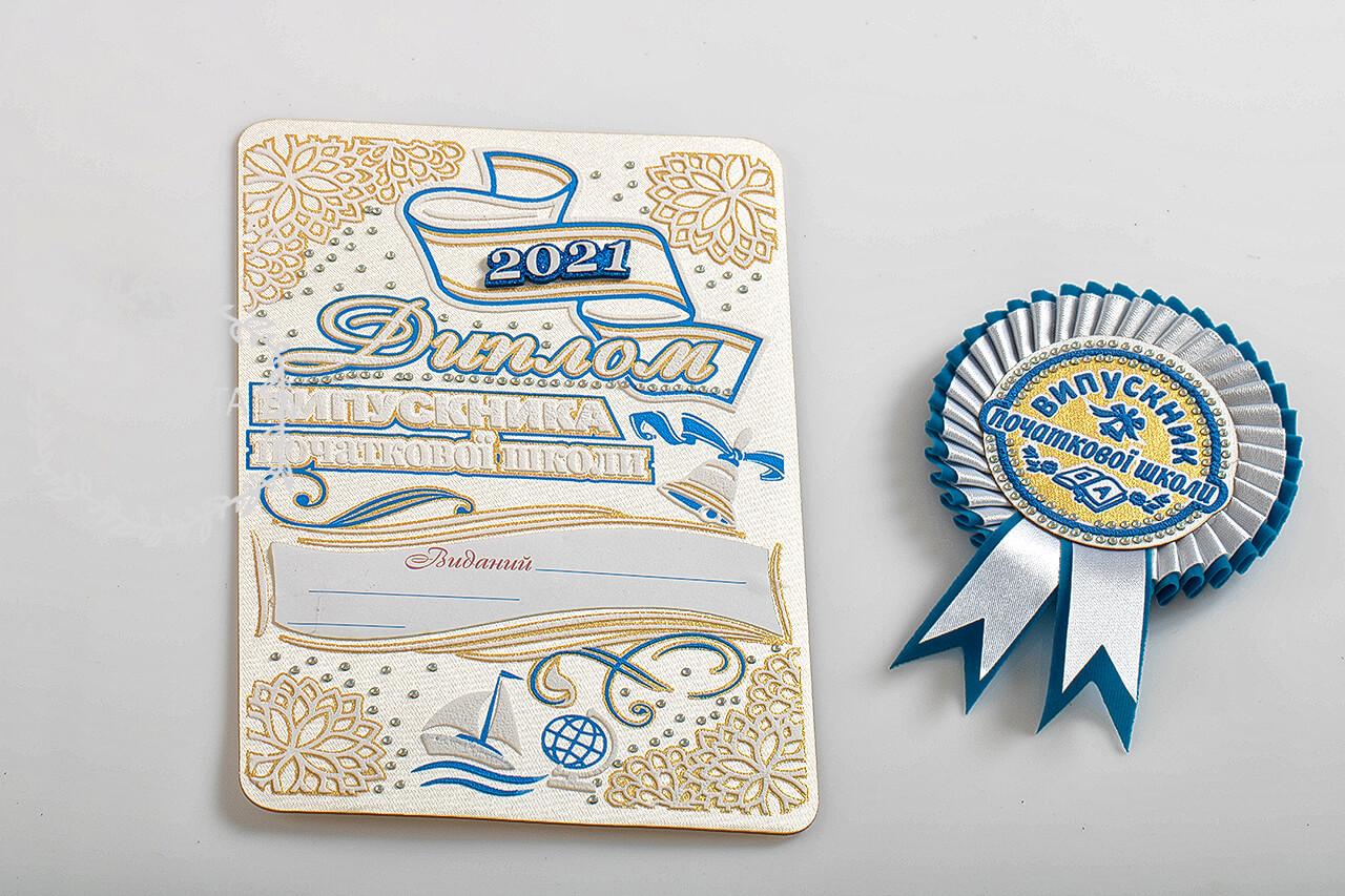 Белая с синим медаль выпускника начальной школы в наборе