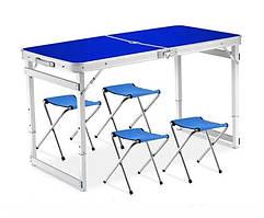 Посилений розкладний стіл для пікніка + 4 стільця, синій