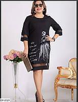 Женское черное платье с принтом демисезонное весна осень батал большие размеры 48, 52