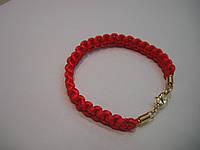 Красная нить с золотой цепью