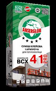 Клей-шпаклевка ANSERGLOB (Ансерглоб) BCX 41 PRO для приклеивания и армирования теплоизоляции (25кг)
