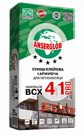 Клей-шпаклівка CERESIT (Ансерглоб) BCX 41 PRO для приклеювання і армування теплоізоляції (25кг)