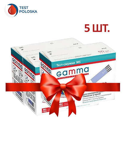 Тест-смужки GAMMA MS 50 5 упаковок, фото 2