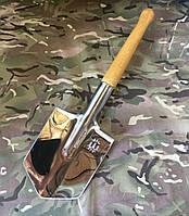 Лопата саперная нержавейка 2мм
