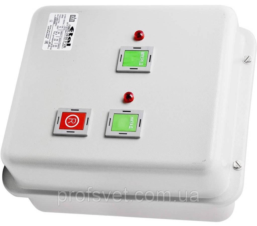 Пускатель ПМЛ-3630 40А реверс корпус IP-54 реле кнопки