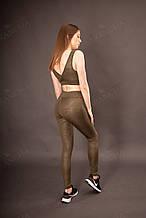 Женский спортивный комплект лосины и топ для фитнеса хаки эластан камуфляж
