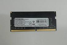 Пам'ять для ноутбука AMD SODIMM 4GB DDR4 2400 MHz (R744G2400S1S-U)