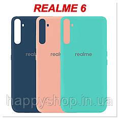 Чохол-накладка Full Protective для Realme 6