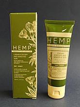 Крем для сухой и чувствительной кожи Hemp 50мл