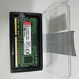 Оперативная память Kingston SODIMM DDR3-1333 4GB (KVR13S9S8/4), фото 2