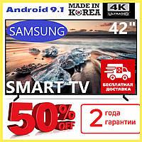Samsung Smart tv телевизор 42 дюйма UHD 4K Android 9.0 WIFI T2 Смарт тв Самсунг Гарантия Новинка 2020