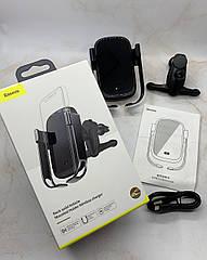 Автомобильный держатель BASEUS для телефона с беспроводной зарядкой Qi 15 Вт