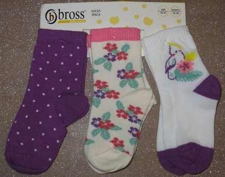 Набір 3 шт. Шкарпетки для немовлят демісезонні Bross з бавовни