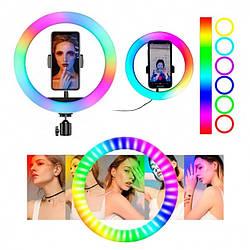 Кольцевая LED лампа 33см с держателем для смартфона разноцветная