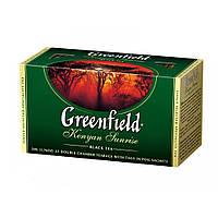 Чай Greenfield Kenyan Sunrise черный в пакетиках 25 шт.