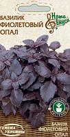 Базилік фіолетовий опал 0.25 гр. СУ