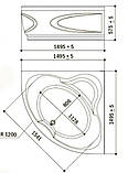 Угловая гидро-аэромассажная ванна Rialto Garda Elite 150, 1500х1500х575 мм, фото 2