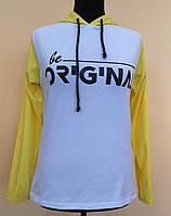 Лонгслив с капюшоном бело-желтый с длинными рукавами