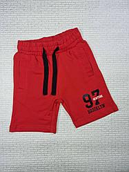 Шорты GLO-STORY  на мальчика 98,104,110 см, красный