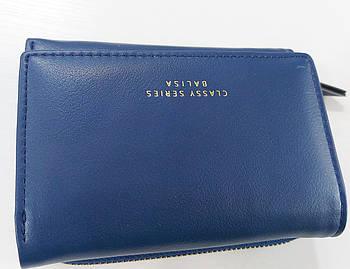 Жіночий гаманець Balisa C6602 синій Невеликий жіночий гаманець з штучної шкіри закривається на кнопку