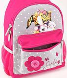 Рюкзак детский Kite Kids 534XXS-2 25×19,5×9,5 см 4,25 л розовый с серым (K19-534XXS-2), фото 3
