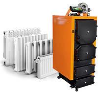 Купить твердотопливные котлы и радиаторы отопления