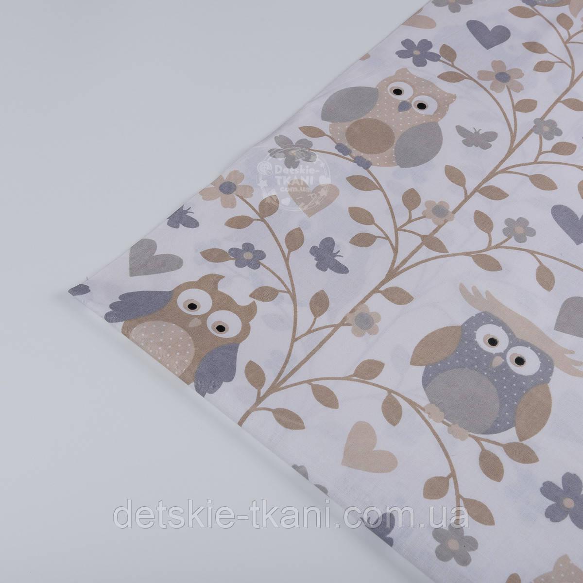 """Лоскут ткани №716 """"Бежевые совы на бежевых деревьях, размер 45*80 см"""
