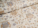 """Лоскут ткани №716 """"Бежевые совы на бежевых деревьях, размер 45*80 см, фото 2"""