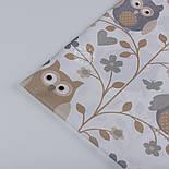 """Лоскут ткани №716 """"Бежевые совы на бежевых деревьях, размер 45*80 см, фото 3"""