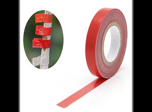 Набор лент для подвязки растений 3шт по 30м Красный