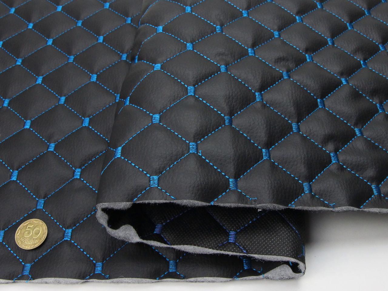 Кожзам стьобаний чорний «Ромб» (прошитий васильковим ниткою) дубльований синтепоном і флізеліном шир 1,35 м