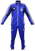 Оригинальные спортивная костюмы Динамо Киев